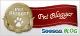 Seesaa BLOG Pet Blogger